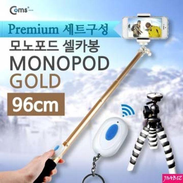 Coms 카메라 모노포드 셀카봉 무선셔터+삼각대 GOLD