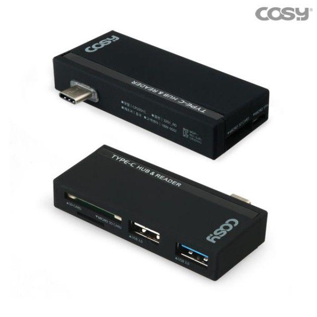 타입C OTG허브 카드리더콤보 USB3.0+2.0 태블릿리더기 노트북리더기 [제작 대량 도매 로고 인쇄 레이저 마킹 각인 나염 실크 uv 포장 공장 문의는 네이뽕]