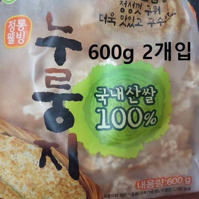 국내산 쌀 누룽지 1.2kg