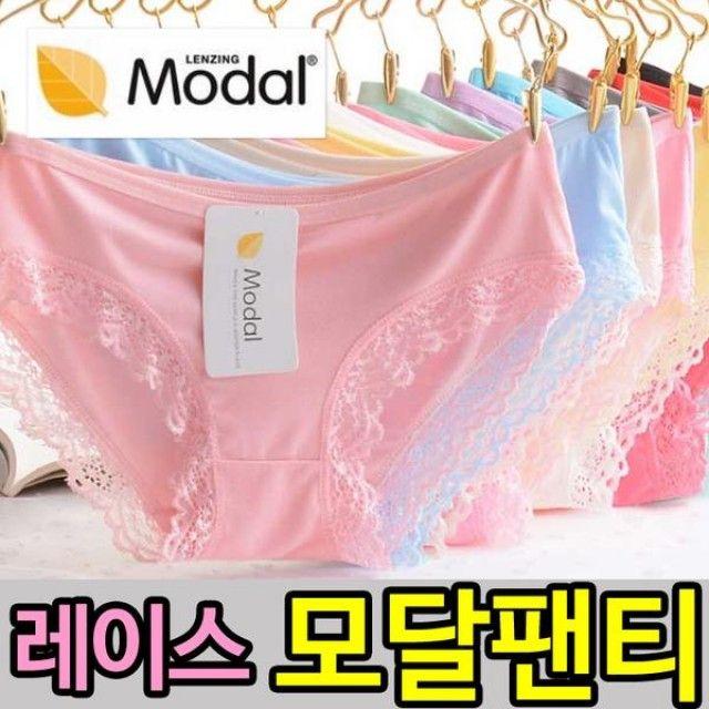 모달 레이스 팬티 누디라인 여자 여성 속옷 언더웨어