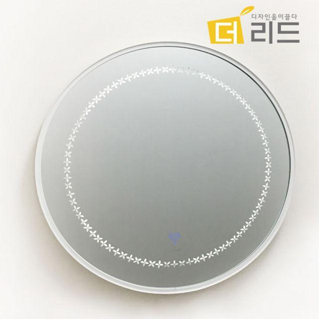 LED조명 원형오스카 벽걸이거울 500x500