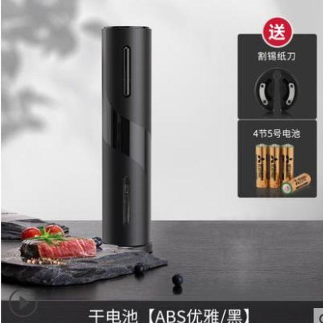 [해외] 전동 자동 와인 오프너 스틸 병따개 주방용품 2