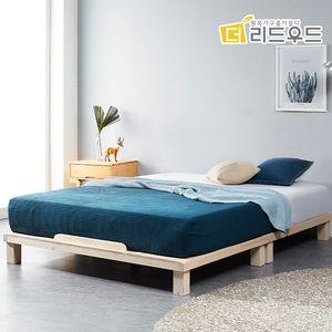 수리아 소나무원목 침대깔판SS