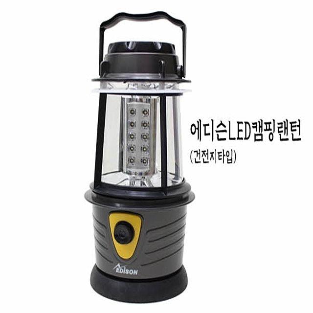 (신광)LED캠핑랜턴 6684