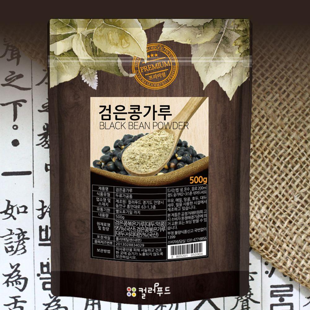 [더산쇼핑]검은콩가루 국산 500g 약콩가루 서목태가루