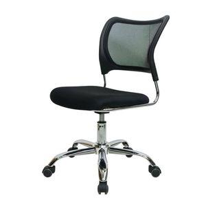 아르노 회전의자 사무실의자 회사 책상의자 메쉬의자
