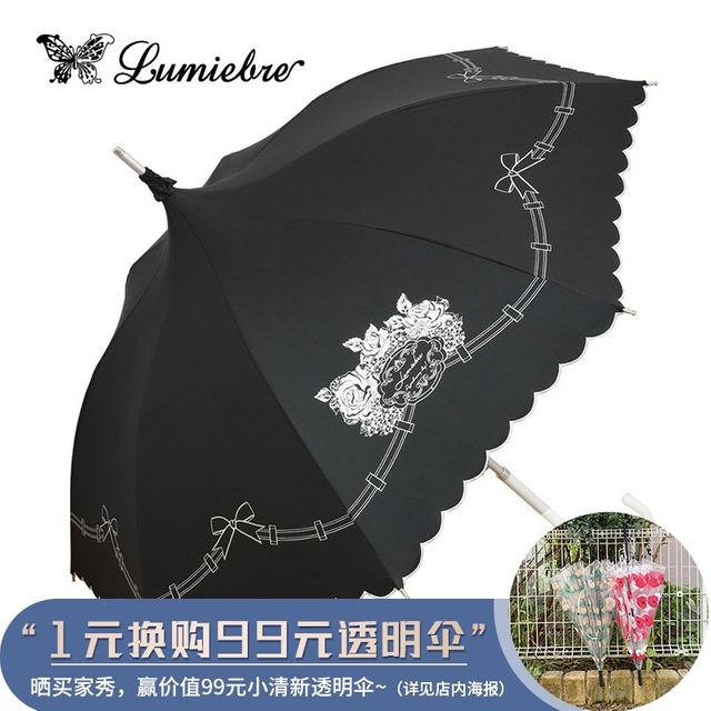 [해외] 패션소품 양산 방수 방풍 우산 샤 롯트 가든