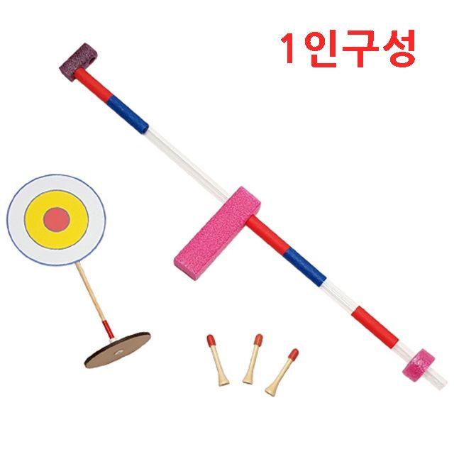 [F69731] 만들기재료 방학숙제