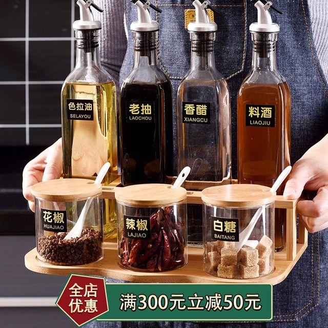 [해외] 향신료 상자 가정용 주방 조미료 항아리 소금