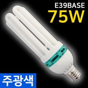 장수 삼파장전구75W (EL75EX-D주광색)E39 형광등 램프