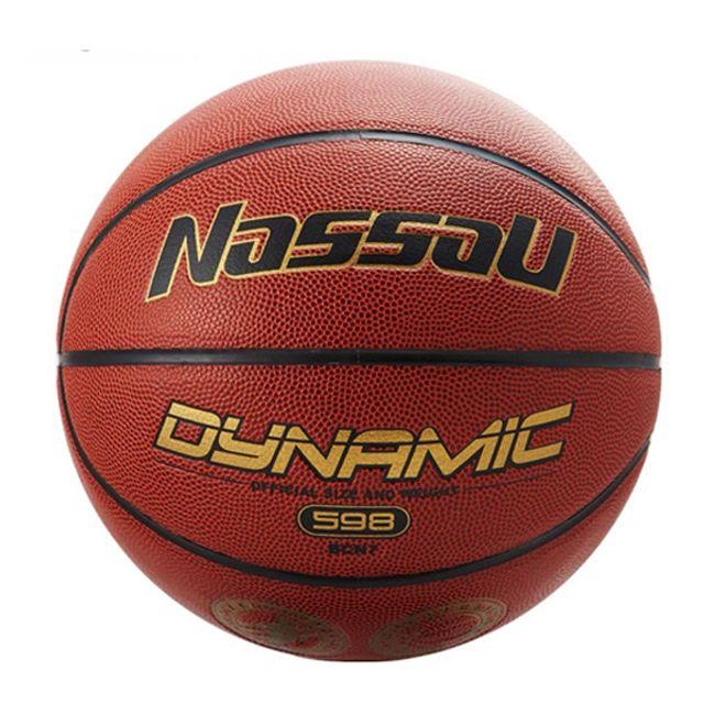 낫소 농구공 다이나믹 598 BCN 바스켓볼 실내 실외공