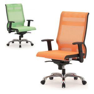 중역용 사무용 회전 책상 의자 사장님 고급 컴퓨터용