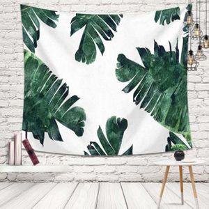 벽 가림막 포스터 열대나뭇잎 인테리어소품 3size