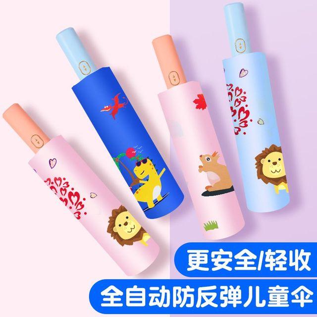 [해외] 패션소품 양산 방수 방풍 전 자동 학교 우산