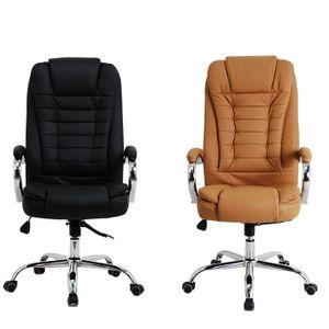 튼튼한 사무실의자 중역의자 회사의자 바퀴의자