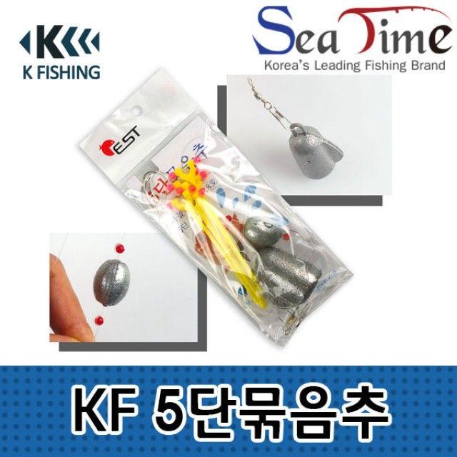 씨타임 케이피싱 5단묶음추 원투낚시 원투채비 봉돌