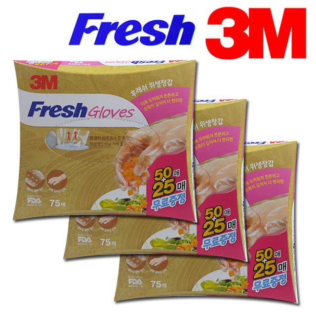 W 3M Fresh 엠보싱 위생 일회용장갑 75매팩 3개