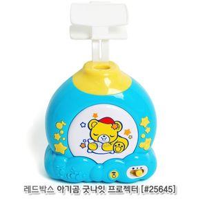 유아 신생아 수면 레드박스 아기곰 굿나잇 프로젝터