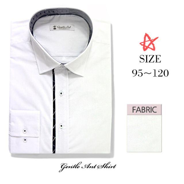 젠틀안트 미들라인 체크 패치 화이트셔츠 DL-077