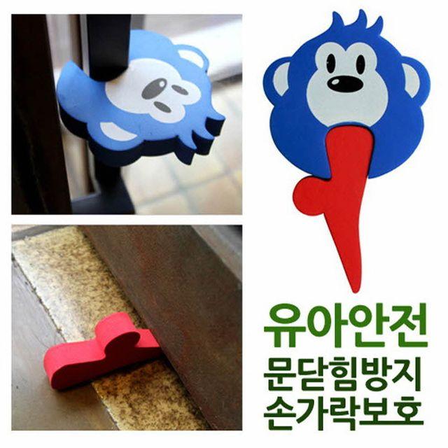 W 도어패드 원숭이 문닫힘방지 손가락보호 끼임방