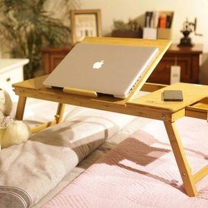 노트북 책 받침판 베드트레이 컴퓨터 테이블 책상