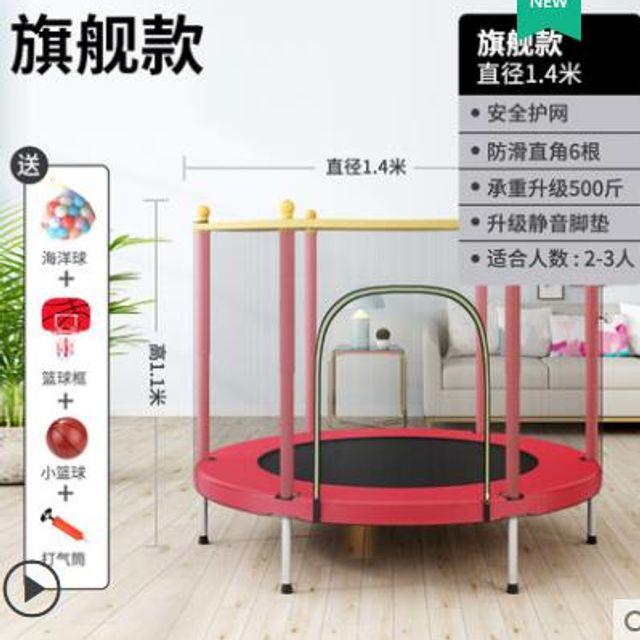 [해외] 어린이 점프 놀이기구 완구 운동기구 덤블링 텀블링17