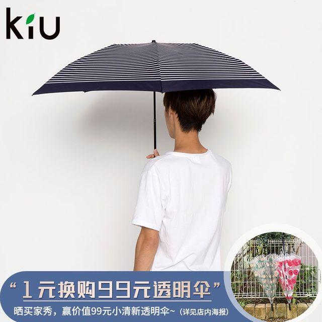 [해외] 패션소품 양산 방수 방풍 공기 우산 K48