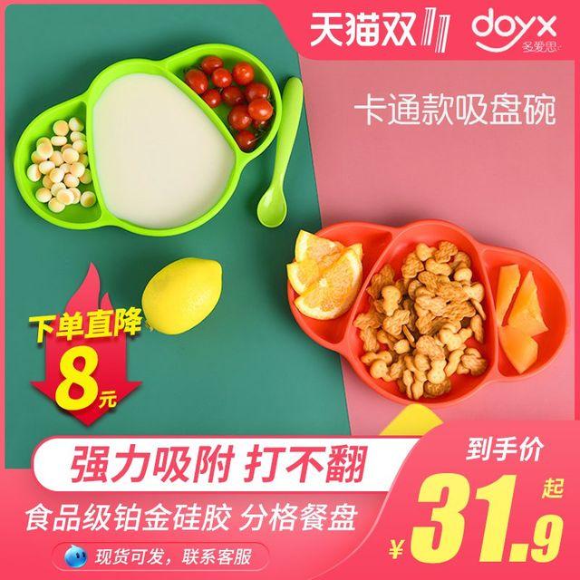 [해외] 주방용품 식판 만화 식사 훈련 신제품 식기