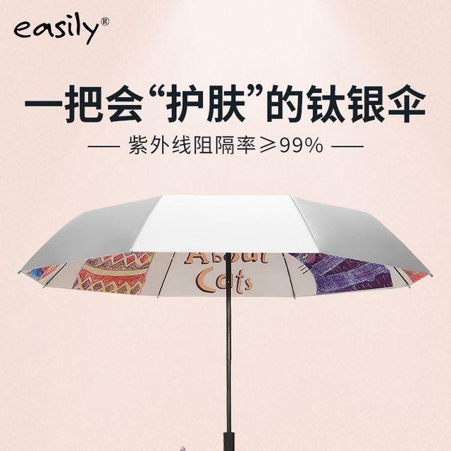 [해외] 패션소품 양산 방수 방풍 산 여성 자동 우산
