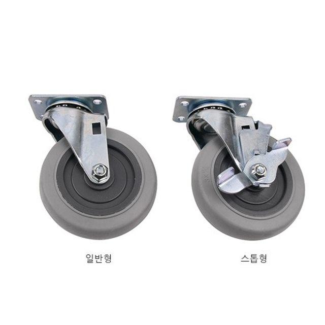 회색바퀴 스톱 3in 가구 의자 책상 이동식 DIY 바퀴