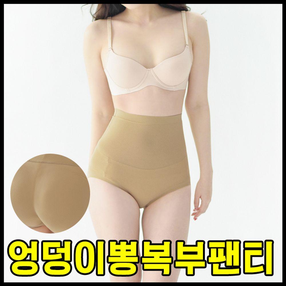 엉덩이뽕복대팬티/복대팬티/엉뽕팬티/똥배팬티/압박팬티/거들/보정속옷
