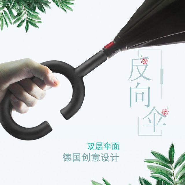 [해외] 패션소품 양산 방수 방풍 식 역 우산을 증가