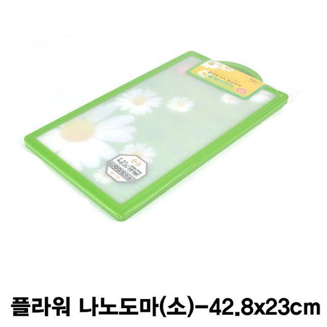 플라워 나노도마(그린)-소 [제작 대량 도매 로고 인쇄 레이저 마킹 각인 나염 실크 uv 포장 공장 문의는 네이뽕]