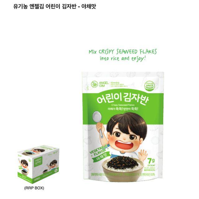 영양만점 엔젤김 간식 유 기농 어린이 김자반 야채맛
