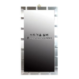 묶음상품/대상)고급거울(소/은색)×3개