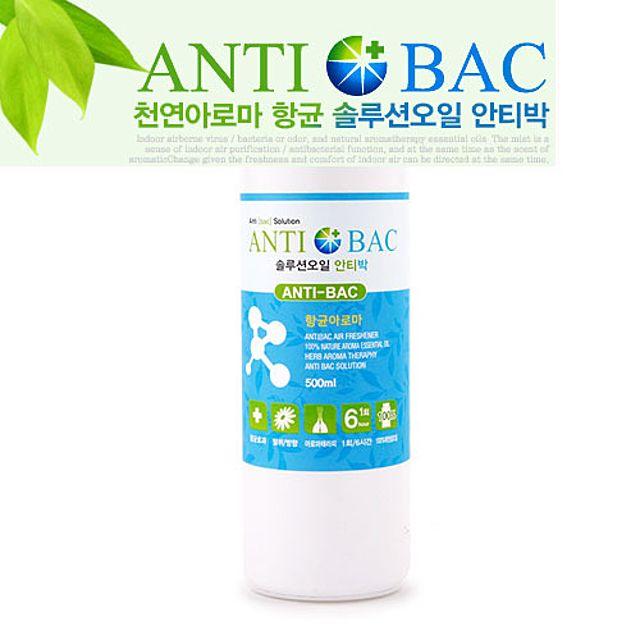 ERE안티박 솔루션오일 500ml Anti-Bac 항균 011325