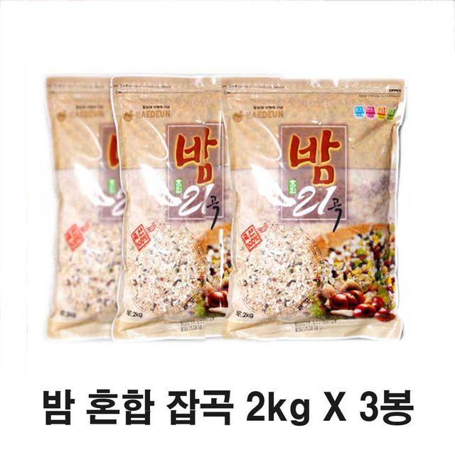 데일리 건강한 밥상 혼합쌀 곡류 집들이 국내산 쌀밥