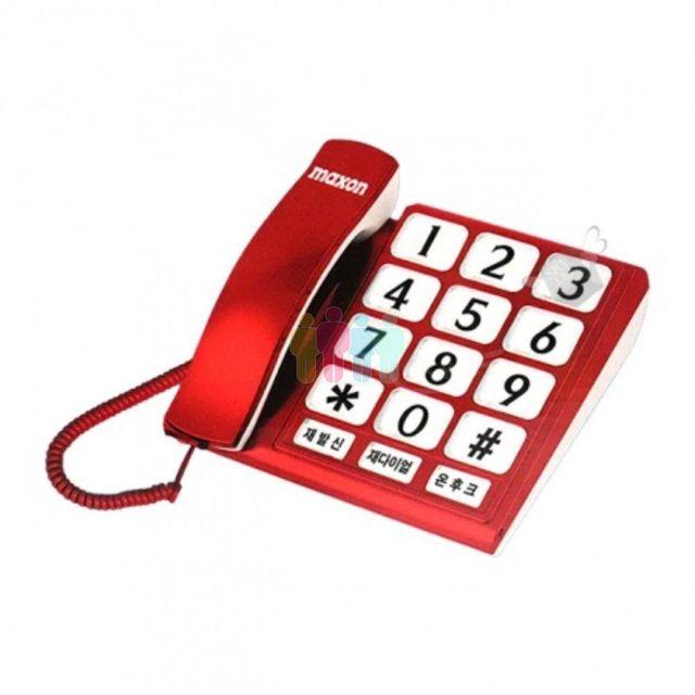빅버튼 유선전화기 MS-109 큰 버튼 숫자 노인 어르신
