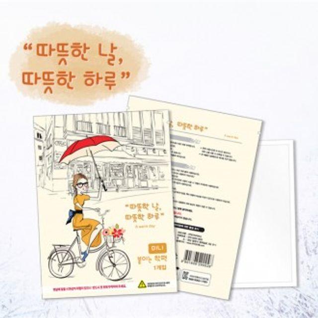 Love oX 따뜻한하루 붙이는 미니핫팩 파스형 핫팩