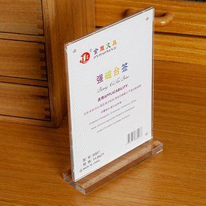자석액자 T자 투명 210x297mm A4사이즈 메뉴판 디스플레이 pop 명패 명판 가격표 DP