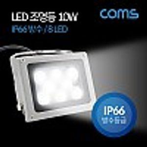 Coms LED 작업등 (10W IP66 방수) 8 LED Light