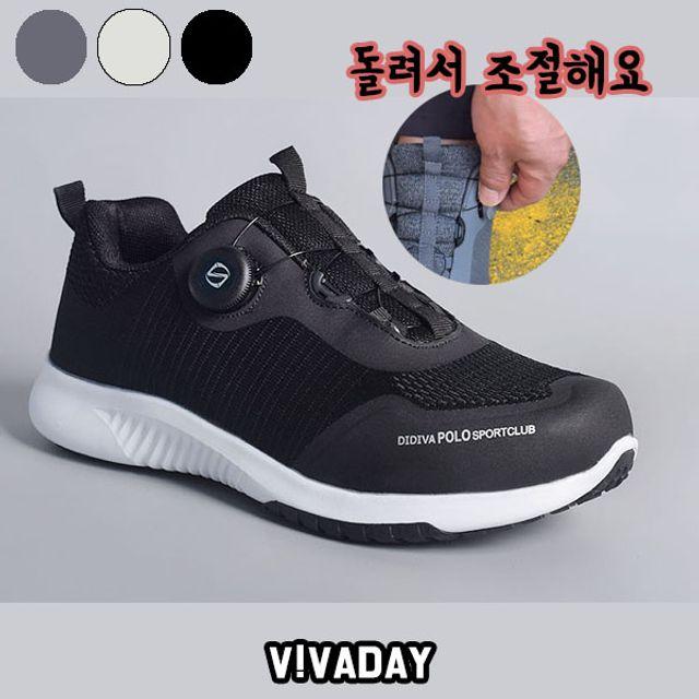 W VIDW-SS573 남성운동화 데일리운동화