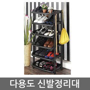 P.P랙 6단 신발장_12켤레 신발장 신발정리대