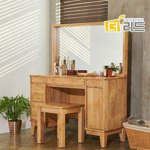 에디스 고무나무원목 화장대세트