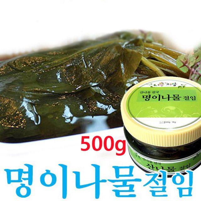 명이나물 절임 500g 간편식품 즉석요리 혼밥 이지푸드