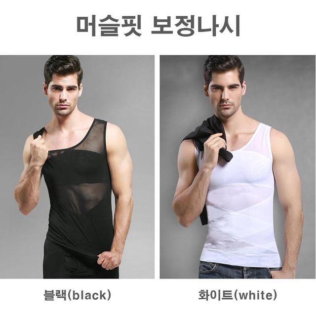 머슬핏 보정 나시 남성 압박 런닝 남자 바디쉐이퍼