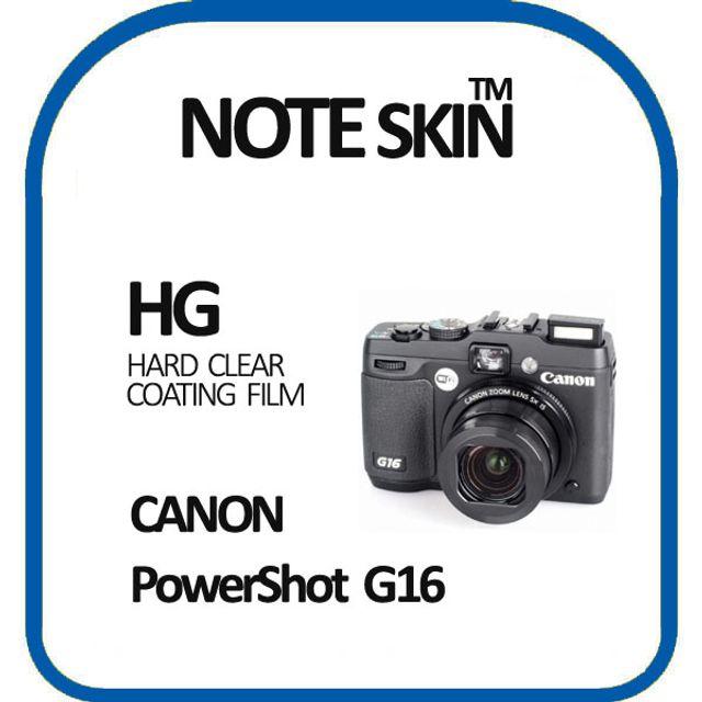 캐논 파워샷 G16 고광택 액정보호필름 - 벌크포장