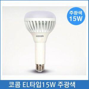 LED EL 전구 램프 벌브 조명 PAR30 15W 주광색 6500K