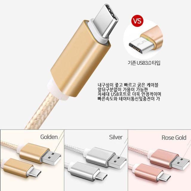 W 고급 휴대폰 빠른 충전 케이블 C타입 USB 케이블