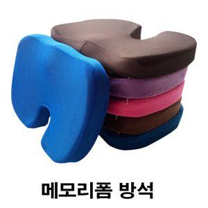 식탁 의자용 발란스 방석 편한 이쁜 사무용 의자 체형